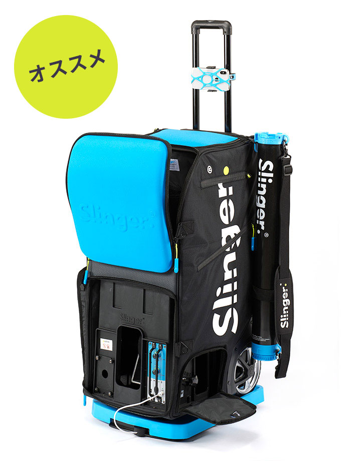 Slinger Grand Slam Pack Slinger Bag オプションセット